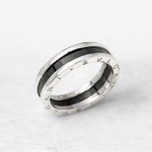 Bulgari Sterling Silver Black Ceramic B.Zero 1 Ring