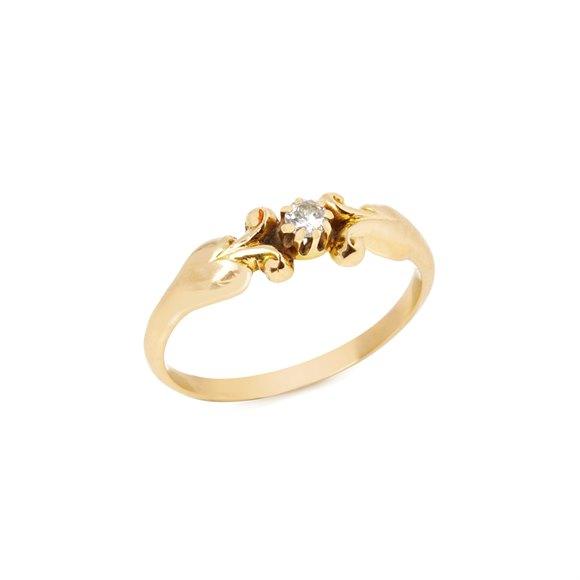 Georg Jensen 18k Yellow Gold Diamond Vintage Ring